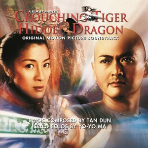 Crouching Tiger Hidden Dragon (Original Soundtrack) [Import]