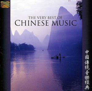 Very Best of Chinese Music /  Various