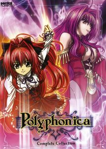 Polyphonica: Complete Collection [WS] [Subtitles] [2 Discs]