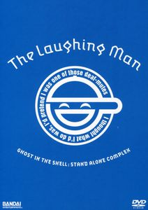 Ghost In The Shell: Stand Alone Complex - The Laughing Man [Japanimation]