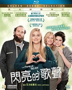 La Famille Belier (The Belier Family) ( 2014 ) [Import]