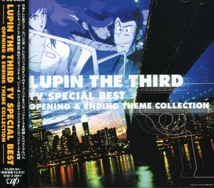 Lupin III (Special Best) (Original Soundtrack) [Import]