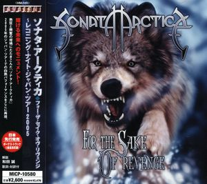 For the Sake of Revenge Reckoning [Import]