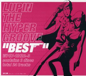 Lupin the Best (Original Soundtrack) [Import]