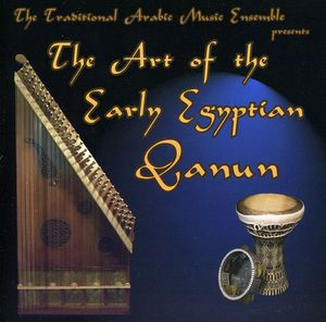 Art of the Early Egyptian Qanun