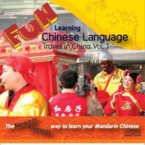 Fun Learning Chinese Language Travel in Chi 1