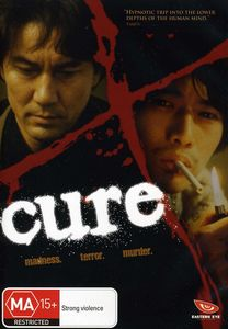 Cure [Import]