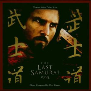 Last Samurai (Score) (Original Soundtrack)