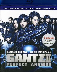 Gantz II: Perfect Answer [Blu-ray/ DVD]