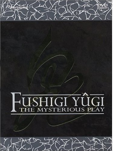 Fushigi Yugi Ova: The Mysterious Play