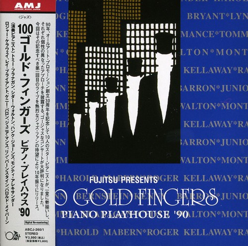 100 Gold Fingers: Piano Playhouse 1990 /  Various [Import]