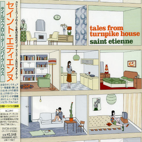 Tales from Turnpike House [Import]