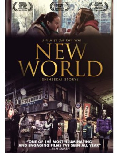 New World (Shinsekai Story)