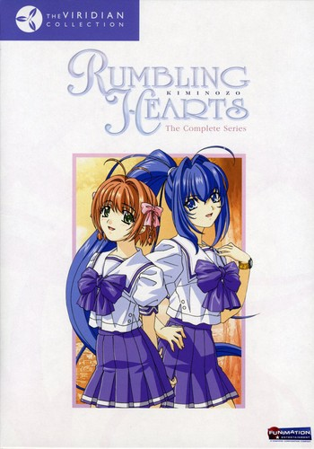 Rumbling Hearts: Box Set - Viridian Collection  [Color][Japanimation] [Full Frame]