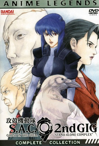 Ghost in the Shell: Anime Legends 2nd Gig