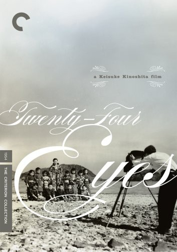 Criterion Collection: Twenty Four Eyes [Black and White] [Subtitled]