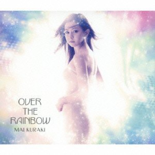 Over the Rainbow [Import]