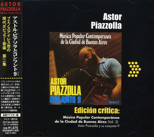 Musica Popular Contemporanea De La Ciuda [Bonus Tracks] [Import]