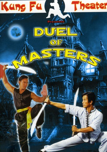Duel of the Masters