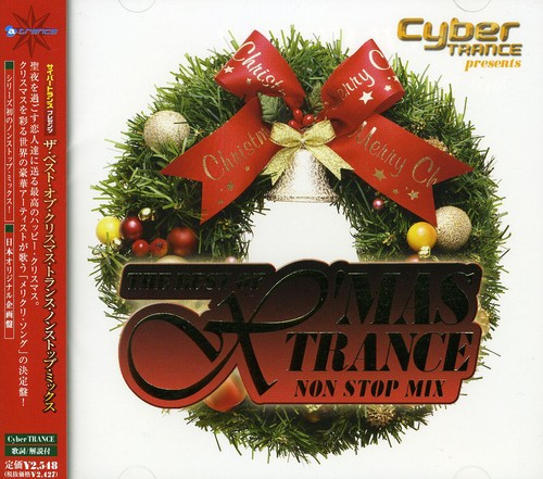 Christmas Trance Non-Stop Mix [Import]