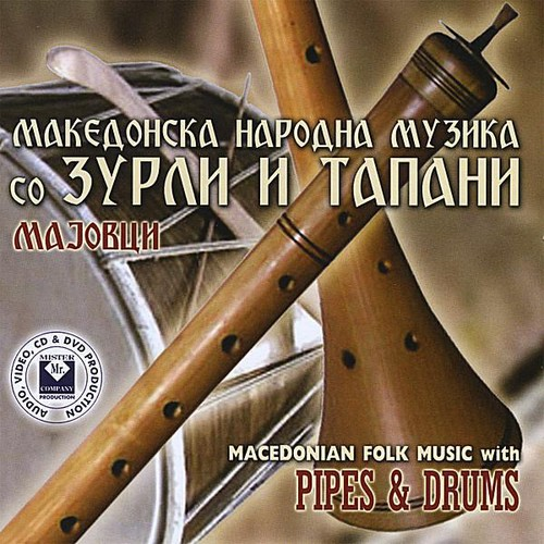 Macedonian Folk Music with Pipes & Drums