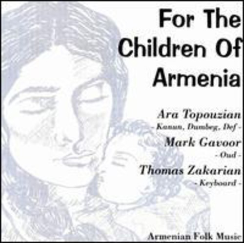For Children of Armenia