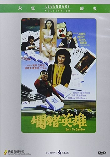 Born to Gamble [Import]