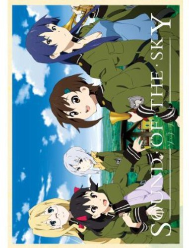 Sound Of The Sky [Sora No Woto] Complete Series [Litebox]