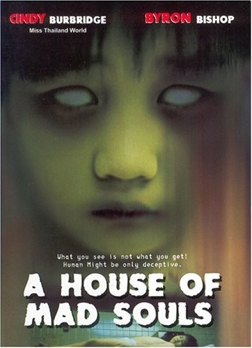 House of Mad Souls