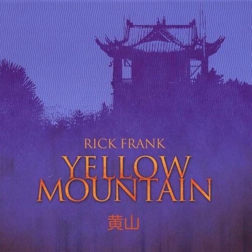 Yellow Mountain