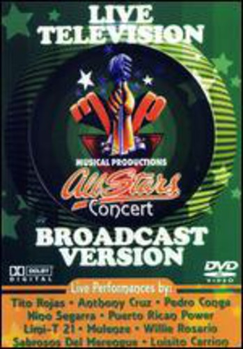 MP All Stars Concert /  Various