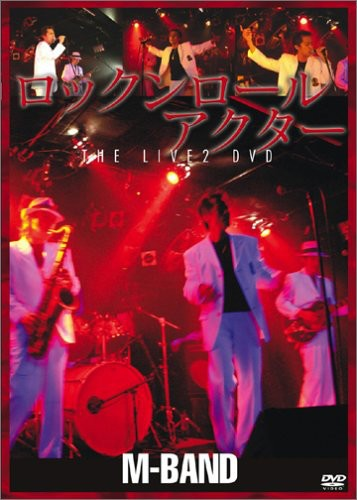 Rock'n Roll After Live 2 [Import]