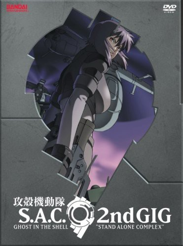 Ghost In The Shell: Stand Alone Complex 2nd Gig [Japanimation] [WS]