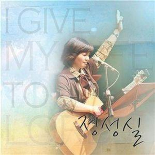 I Give My Life to Lord [Import]