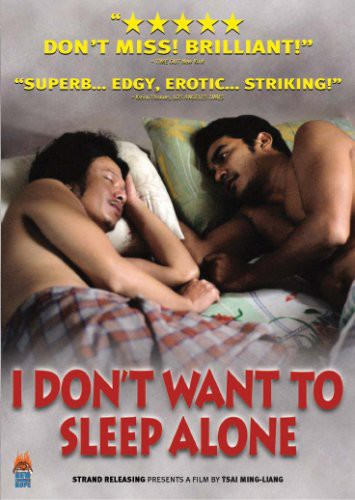 I Don't Want To Sleep Alone [Subtitled] [WS]