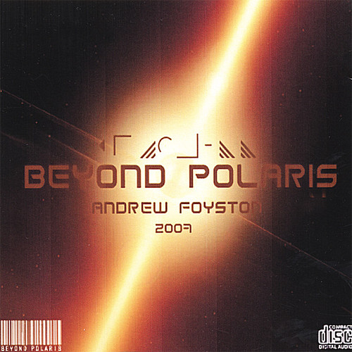 Beyond Polaris