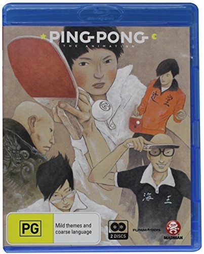 Ping Pong [Import]