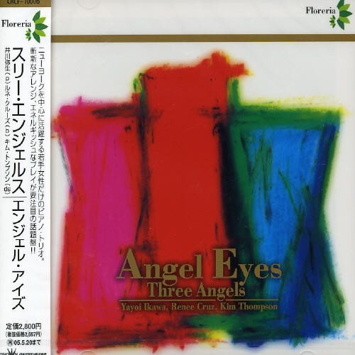 Angel Eyes [Import]