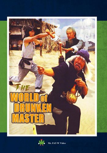 The World of Drunken Master