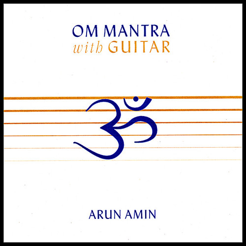 Om Mantra with Guitar