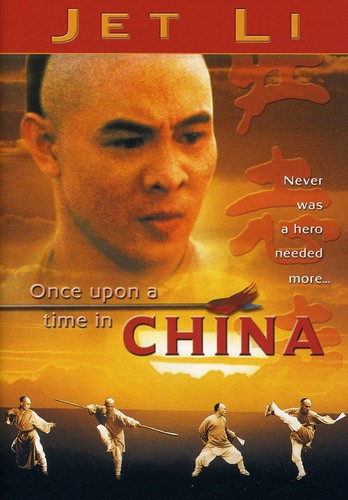 Once Upon a Time in China [Widescreen]