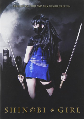 Shinobi Girl: The Movie
