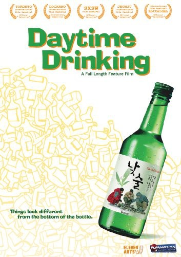Daytime Drinking: Live Action Movie