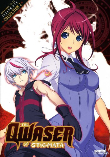 Qwaser of Stigmata: Collection 2