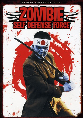 Zombie Self-Defense Force [Subtitles] [Unrated]