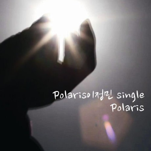 Polaris [Import]