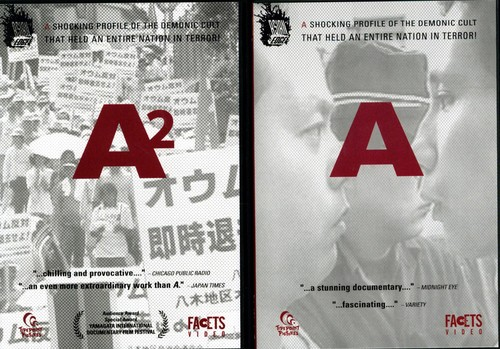 Tales Of A Terror Cult: A and A2 [Subtitles] [Fullscreen]