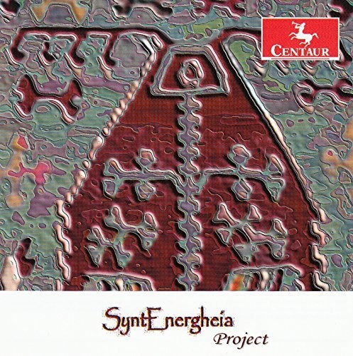 Syntenergheia Project