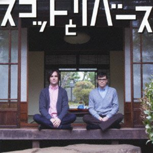 Scott & Rivers [Import]