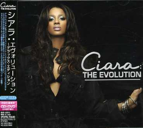 Ciara: Evolution [Import]